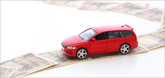 新しい自動車保険